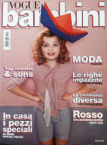 VOGUE Bambini cover Jan/Feb 2012
